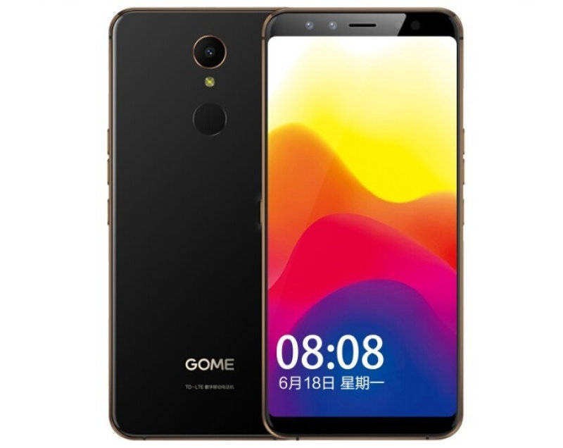 Osram helps GOME smart phones achieve iris recognition with the highest security level