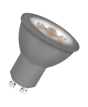 LED VALUE PAR16