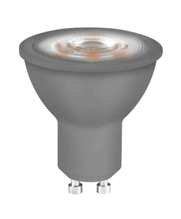 osram led superstar gu10